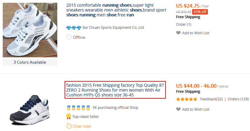 How to select an AliExpress item