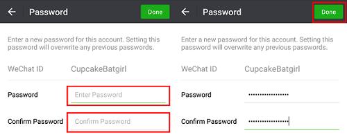 WeChat change password form