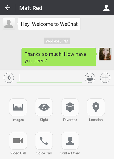 WeChat messaging screen