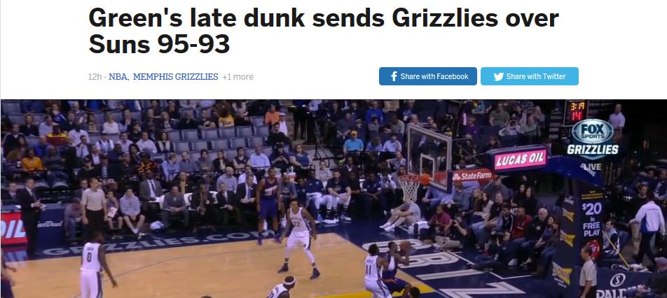 ESPN.com match recaps