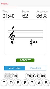 Music Tutor app test
