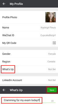 Add status to WeChat profile