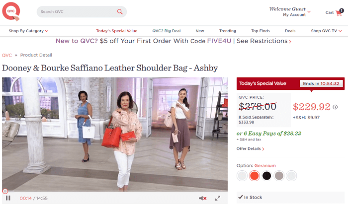 QVC website